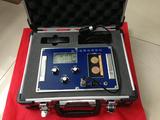数字金属电导率测量仪     型号:MHY-26739