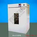 GHP-9270BS隔水式培养箱