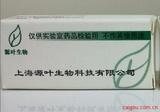 盐酸石蒜碱/Lycorine chloride/2188-68-3/标准品