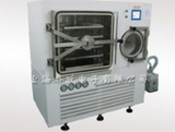 零下80度真空冷冻干燥机/方箱真空冷冻干燥机