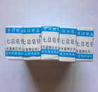 三七皂苷Fe