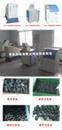 焦炭反应性试验试样机械化制样系统