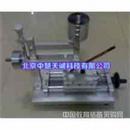 ZH10276手摇式铅笔硬度计
