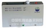 BGD512,光泽计厂家,价格