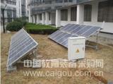 2KW太阳能光伏发电站系统