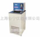 上海生产低温冷却液循环泵