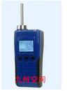 便携式甲烷检测仪(测爆炸性)