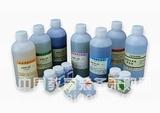 4419-11-8偶氮脒类引发剂V65高纯,98%,