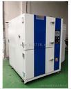 衢州氙灯耐气候试验箱
