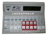 天津血细胞分类计算器,骨髓细胞分类计数器,血细胞分类计算器生产厂家