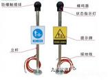 供应北京人体静电报警仪生产