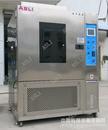 氙灯老化试验箱艾思荔XL系列