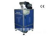 MSK-NMP-1 溶剂处理系统