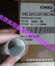 美国kimble毛细管 34500-99