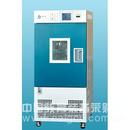 GDH型 高低温实验箱GDH-2025B