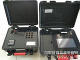 供应便携多参数水质测定仪/九州空间生产