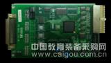 HR-cPCI-1553B总线通信板卡