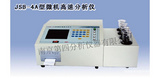 JSB-4A型微机高速分析仪