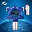 H2检测仪|固定式H2分析仪|在线式氢气报警器