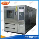 三箱气体式高低温冷热冲击测试机