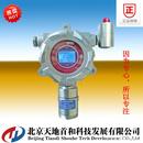 在线式乙硼烷检测仪 固定式乙硼烷传感器 管道式乙硼烷测量仪