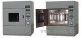 氙灯老化试验箱,氙灯耐气候试验箱,氙灯耐气候老化试验箱,风冷氙灯耐气候试验箱