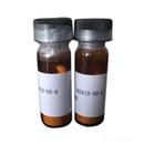 现货 Miriplatin hydrate/米铂水合物 >99% (Chembest)