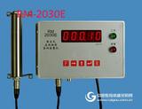RM2030E固定在线式辐射监测报警仪