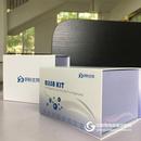 人甲胎蛋白(AFP)检测试剂盒(ELISA)