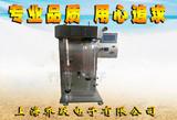 喷雾干燥机原理