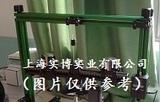 上海实博 LXY-1离心力测量实验仪 物理教学实验设备 力学仪器 厂家直销