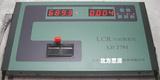 LCR自动测量仪 XD2791(全新)