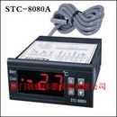 通用型温控器STC-8080A