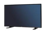 MultiSync LCD-P701