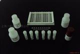 (CIg)人胞浆免疫球蛋白Elisa试剂盒