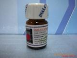 等离子体胺氧化酶/PAO