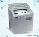 IM-50全自动台式商用制冰机