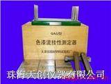 QAG流挂性测定仪