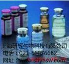 山羊促生长激素释放激素(GHRH)ELISA Kit?