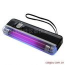 紫外线灯LUV-4B