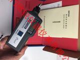 EMT226轴承振动检测仪EMT-226震动分析仪