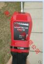 美国TIF可燃气体检测仪TIF8900
