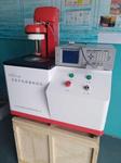 介电温谱测量系统