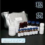 人胰島素自身抗體試劑盒,IAA取樣要求