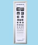 標準對數遠視力表