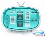 三网融合、物联网智能家居、云服务实训系统