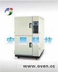 成都恒温恒湿试验箱,云南高低温试验箱,贵州高低温试验箱