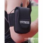 無線話筒 手機運動包 腰包臂包 健身 瑜伽 舞蹈教練包 無線麥克包