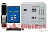 硫氮测定仪/硫氮分析仪 型号:JYZSN-2000