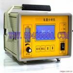 化學氧分析儀/智能化氧量分析儀 型號:MV/XZO-600
